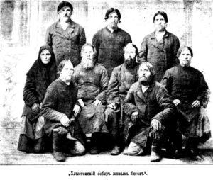 Probabile foto di un gruppo di adepti Khlysts